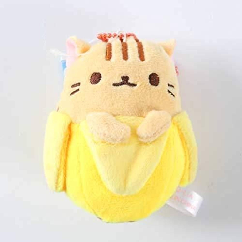 JEWH バナナキャットぬいぐるみ - バナナの隠れた不思議な子猫 - ぬいぐるみ かわいいぬいぐるみ 動物 猫 小さなペンダント ( 9cm) (イエロー)