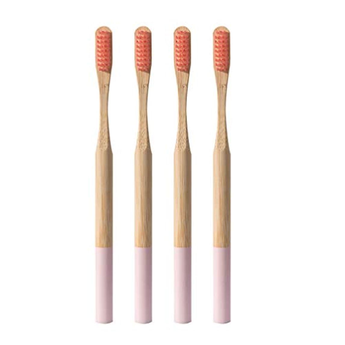崇拝する温度計怠惰Heallily 竹の歯ブラシ4ピースソフトブリスル歯ブラシ生分解性、環境に優しいソフト歯ブラシ、抗菌歯ブラシ、細かい毛の大人用(ピンク)