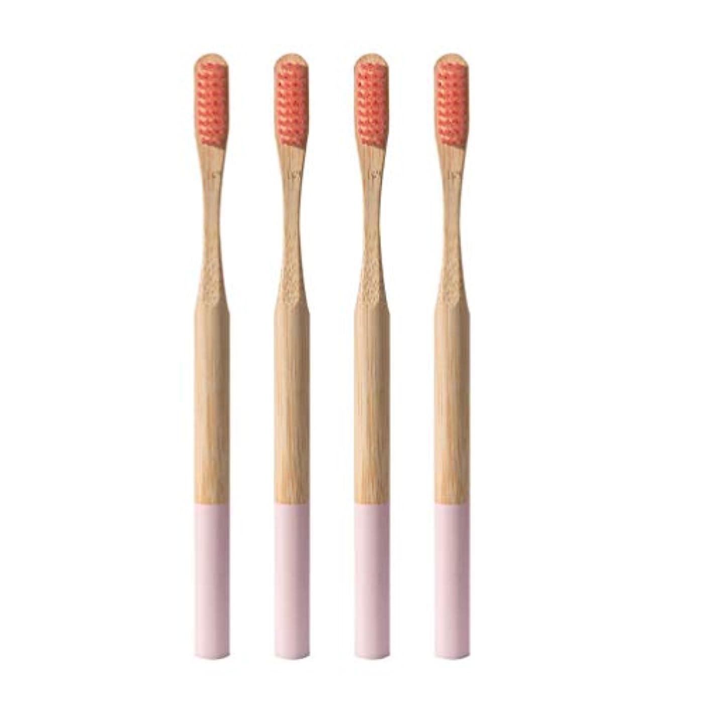 マージ平和的迫害Heallily 竹の歯ブラシ4ピースソフトブリスル歯ブラシ生分解性、環境に優しいソフト歯ブラシ、抗菌歯ブラシ、細かい毛の大人用(ピンク)