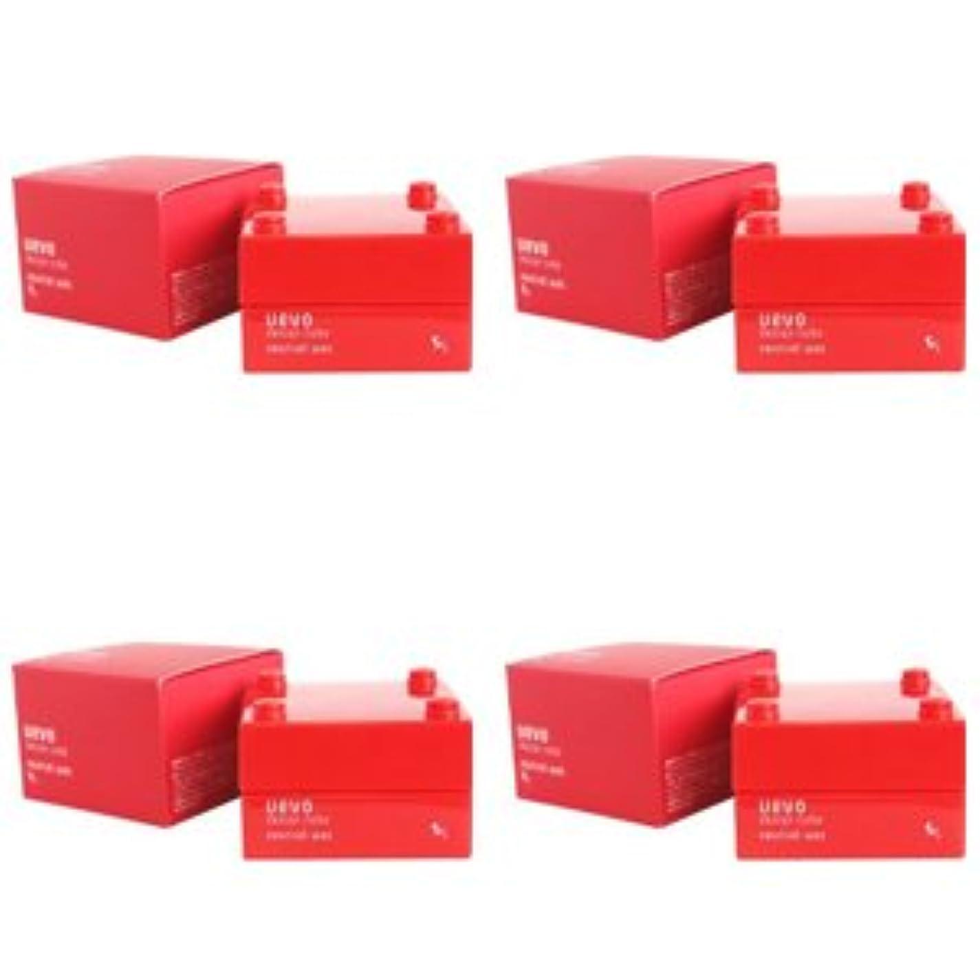 処方思い出す分泌する【X4個セット】 デミ ウェーボ デザインキューブ ニュートラルワックス 30g neutral wax DEMI uevo design cube