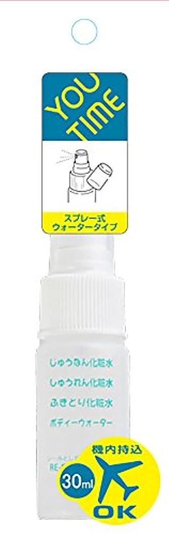 いつ間欠歯科医ユータイム(YOU TIME) スプレーボトル 乳白色 30ml