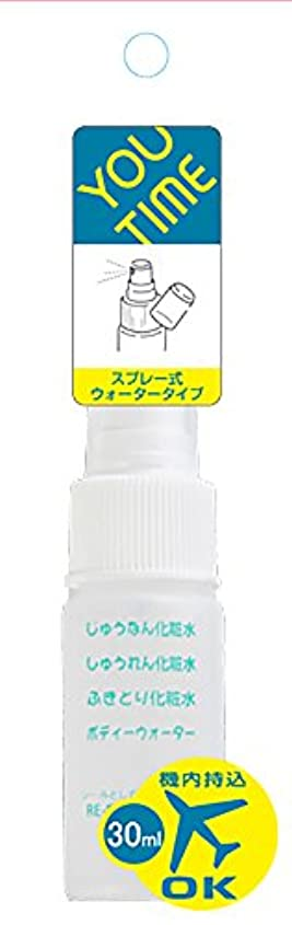 夫婦怖がって死ぬ減衰ユータイム(YOU TIME) スプレーボトル 乳白色 30ml