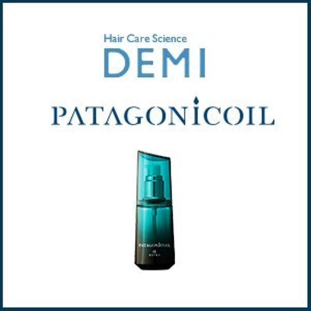 シニス法的優雅な【X2個セット】 デミ パタゴニックオイル アルカニシオン エクストラ 80ml 容器入り