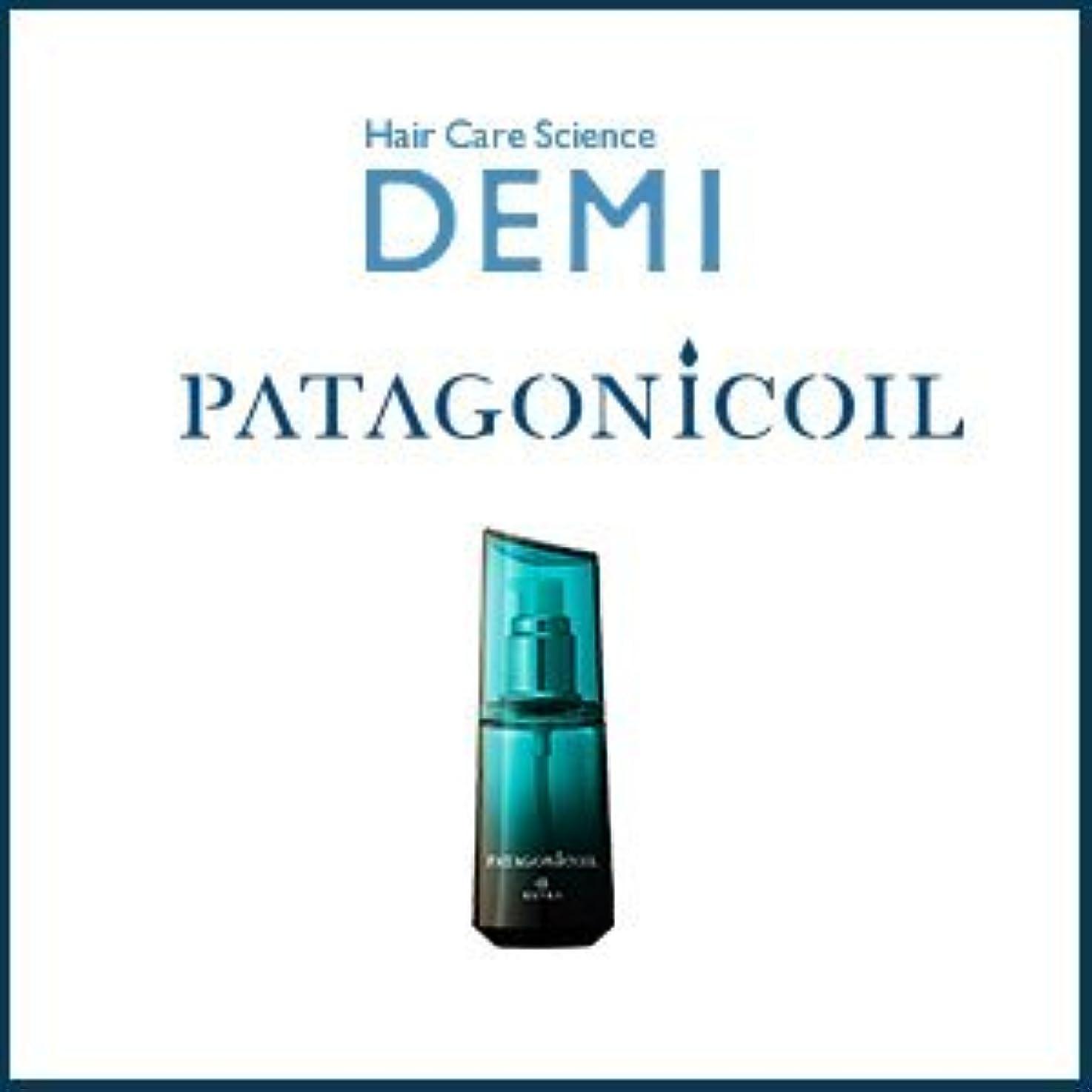 もし一目仲良し【X2個セット】 デミ パタゴニックオイル アルカニシオン エクストラ 80ml 容器入り