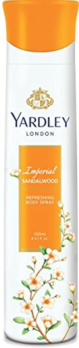 くすぐったいエゴイズム雨Yardley London Refreshing Body Spray Imperial Sandalwood 150ml
