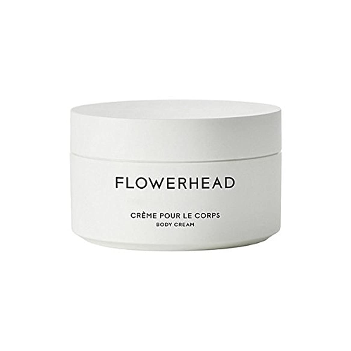 応答休日腹痛ボディクリーム200ミリリットル x2 - Byredo Flowerhead Body Cream 200ml (Pack of 2) [並行輸入品]