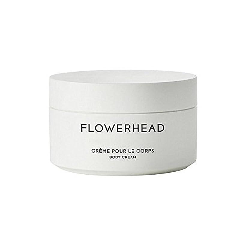ペルソナ死傷者アトムボディクリーム200ミリリットル x4 - Byredo Flowerhead Body Cream 200ml (Pack of 4) [並行輸入品]