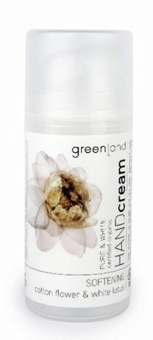 チューインガム巨大ボードグリーンランド(greenland)ハンドクリーム コットンフラワー&ホワイトロータス  100ml(手肌用保湿 ポンプタイプ 洗練されたやわらかく優しい香りは癒されたいときに)