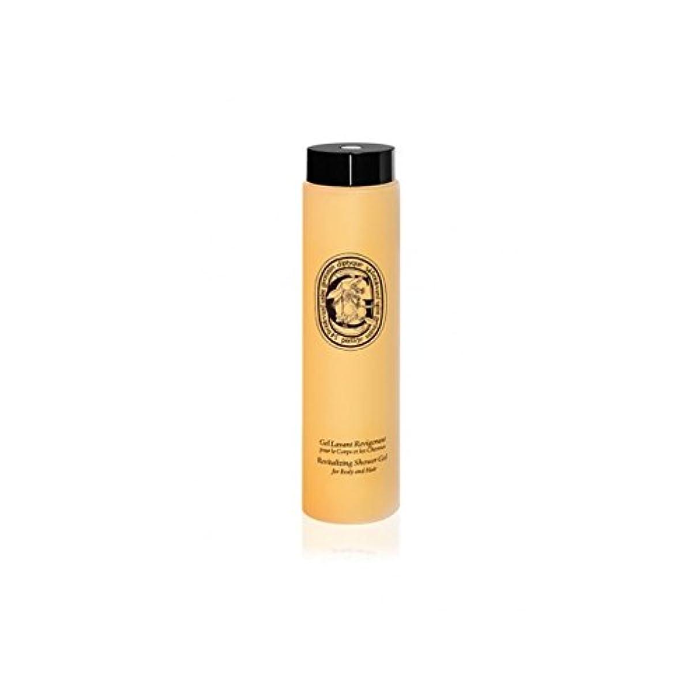 曲線青写真間違えたDiptyque Revitalizing Shower Gel For Body And Hair 200ml (Pack of 2) - ボディ、ヘア200ミリリットルのためDiptyqueのリバイタライジングシャワージェル...