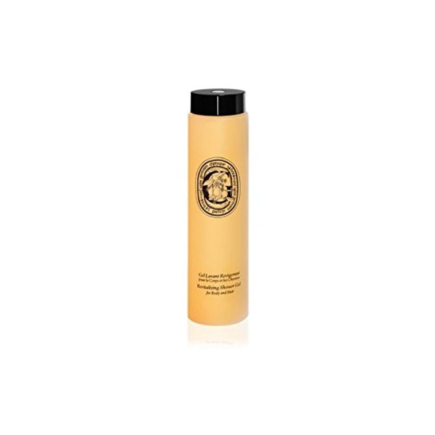 咳おばさん真っ逆さまDiptyque Revitalizing Shower Gel For Body And Hair 200ml (Pack of 2) - ボディ、ヘア200ミリリットルのためDiptyqueのリバイタライジングシャワージェル...