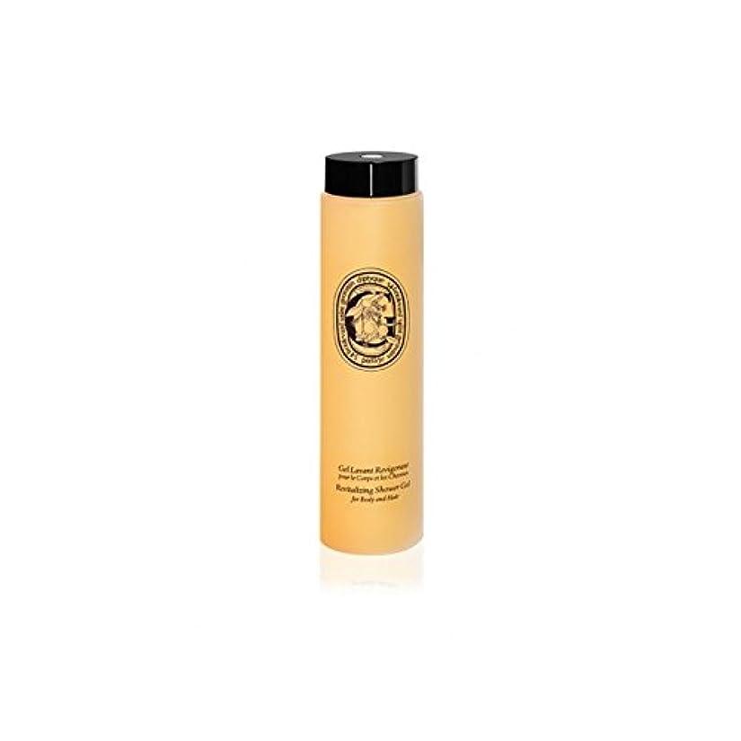 下向き大学ギャングDiptyque Revitalizing Shower Gel For Body And Hair 200ml (Pack of 6) - ボディ、ヘア200ミリリットルのためDiptyqueのリバイタライジングシャワージェル...