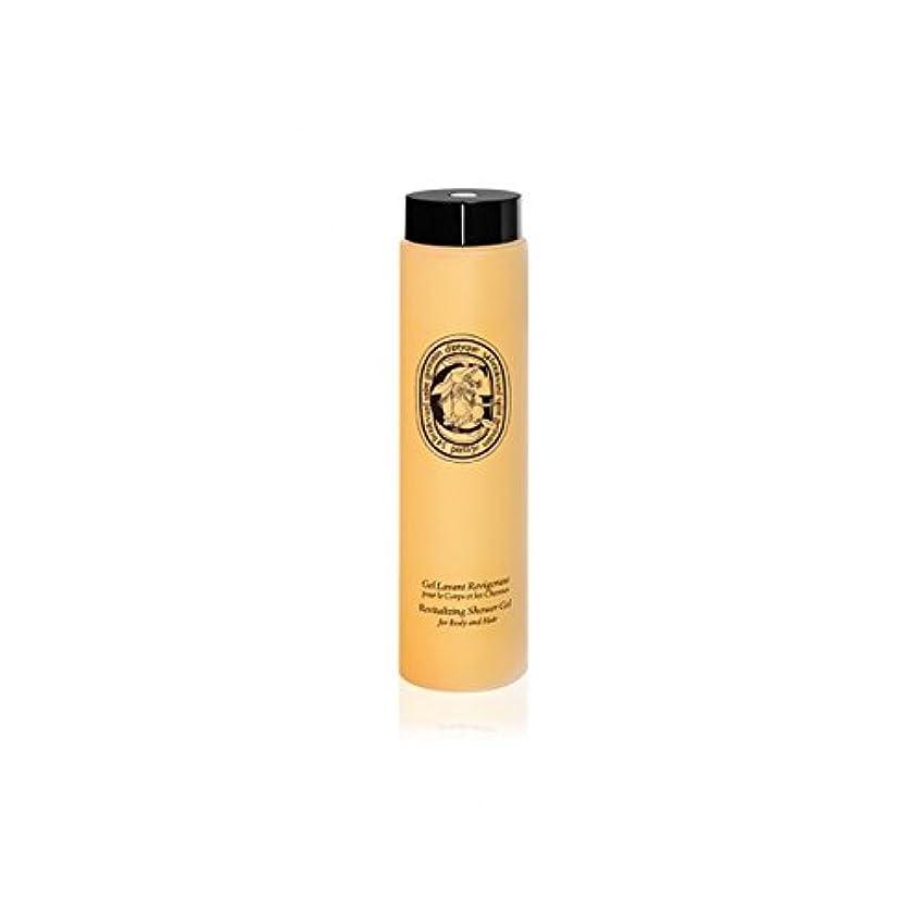 スプレー下に助けてDiptyque Revitalizing Shower Gel For Body And Hair 200ml (Pack of 2) - ボディ、ヘア200ミリリットルのためDiptyqueのリバイタライジングシャワージェル...