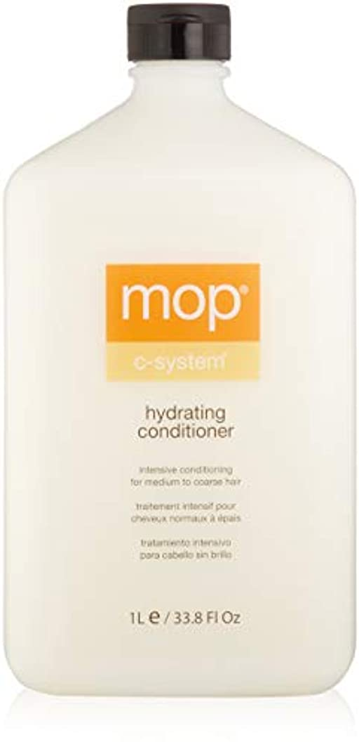 黙認する瞑想する後ろにMOP MOP C-System Hydrating Conditioner (For Medium to Coarse Hair) 1000ml/33.8oz並行輸入品