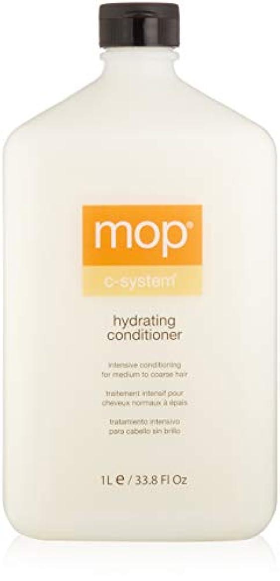事件、出来事発言する手数料MOP MOP C-System Hydrating Conditioner (For Medium to Coarse Hair) 1000ml/33.8oz並行輸入品