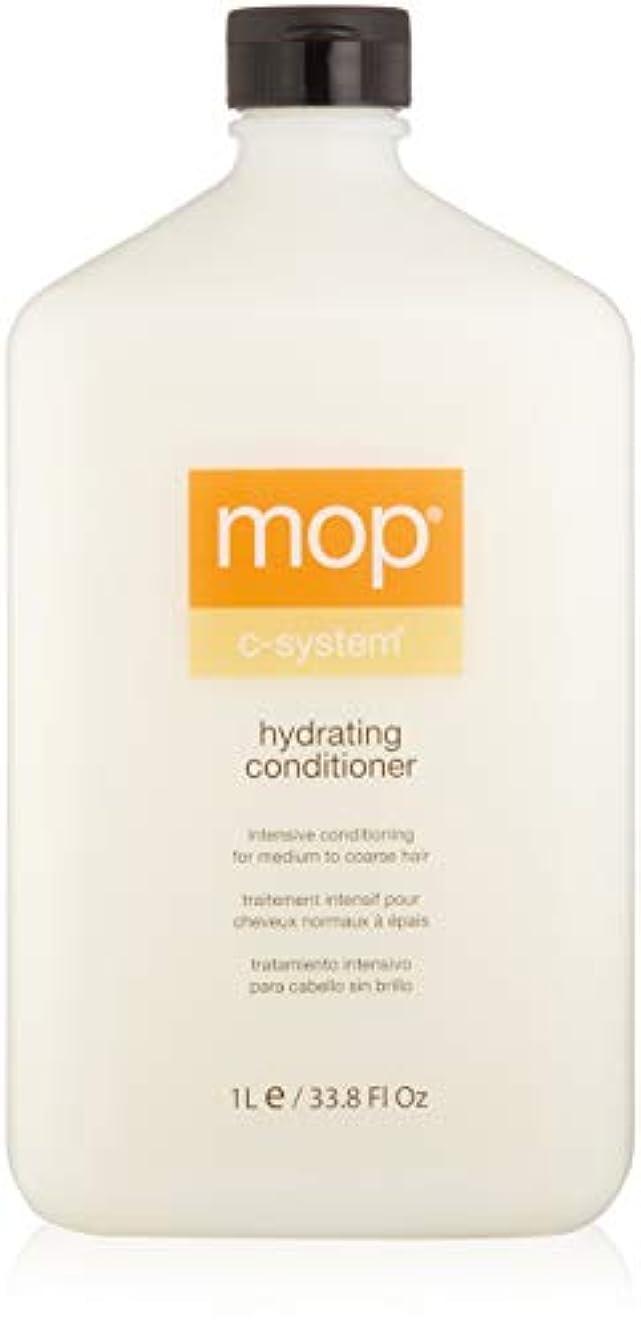 孤独なうつブルジョンMOP MOP C-System Hydrating Conditioner (For Medium to Coarse Hair) 1000ml/33.8oz並行輸入品