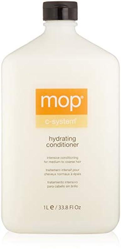 記憶に残る特徴ヘッドレスMOP MOP C-System Hydrating Conditioner (For Medium to Coarse Hair) 1000ml/33.8oz並行輸入品