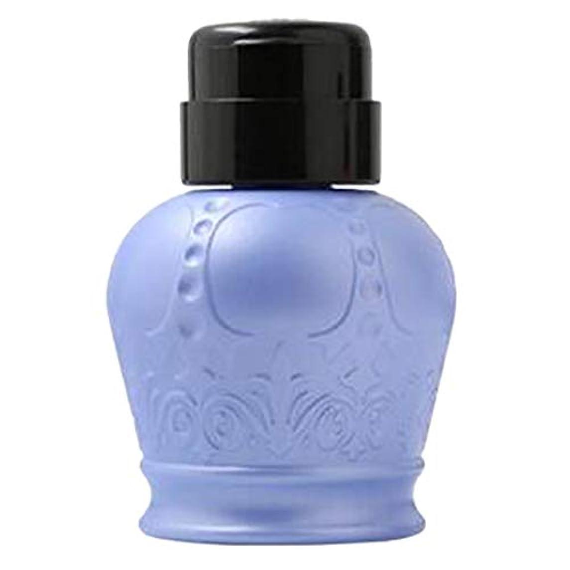 首相許容できる思春期DYNWAVE 全2色 ネイルアート用ディスペンサー アクリルリムーバーボトル ポンプボトル 軽量 耐久性 - ブルー