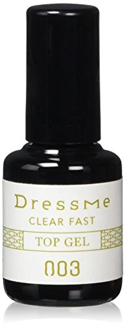 チロステレオ競争力のあるドレスミークリアファストトップジェル(爪化粧料) 7g