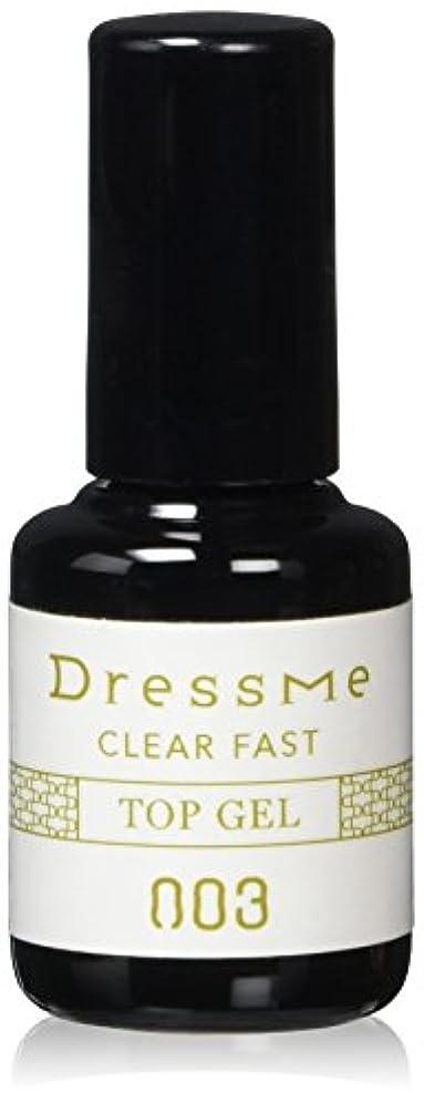 薄暗い鎖ほんのドレスミークリアファストトップジェル(爪化粧料) 7g