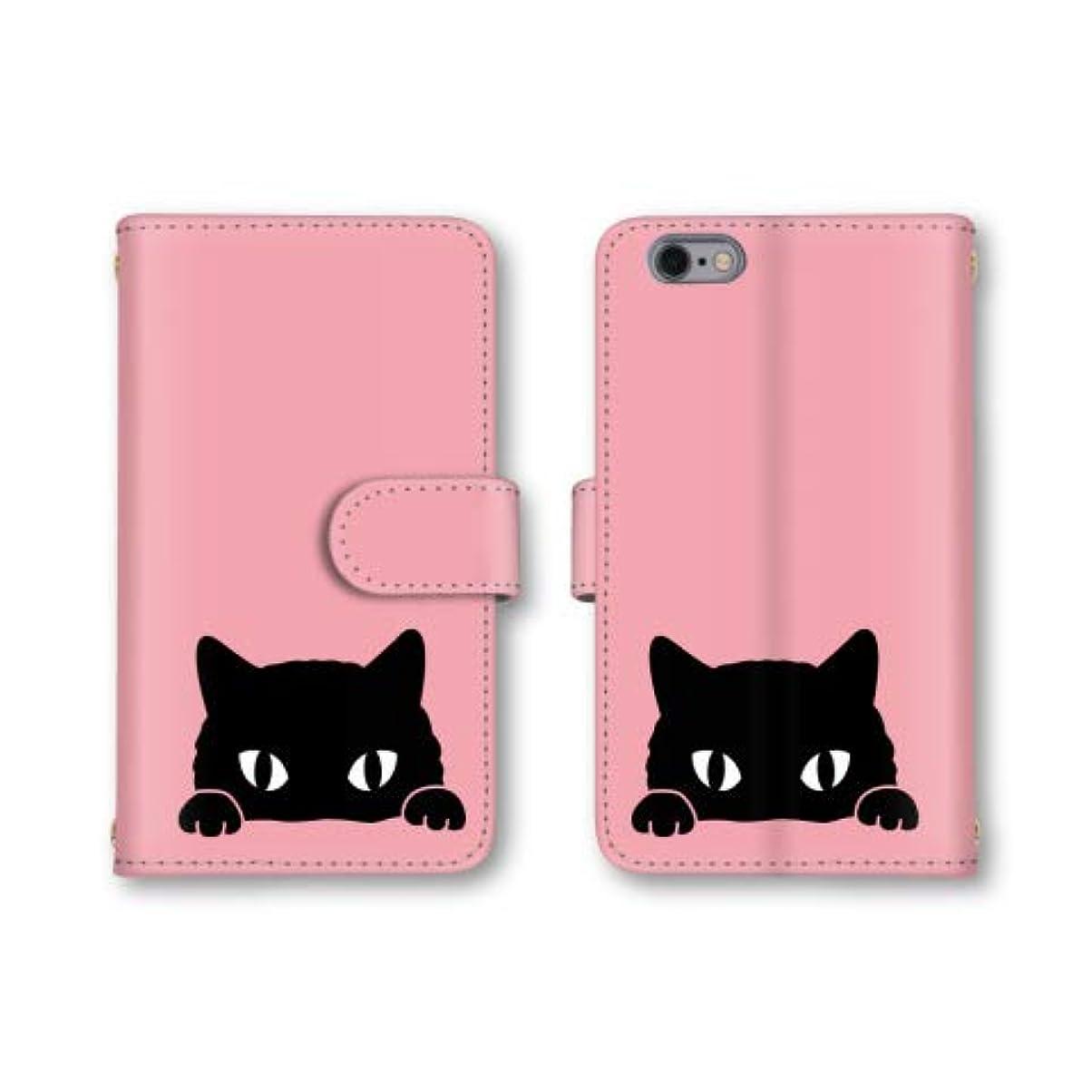樹皮関係思想ZenFone 4 Max ZC520KL ケース スマホケース 手帳型 猫 ネコ キャット イラスト ピンク ベージュ 黒猫 スマホカバー 携帯カバー ゼンフォン ASUS