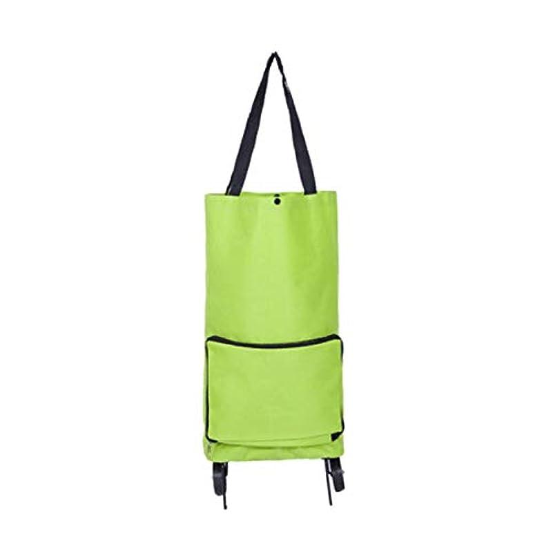 スパン悲鳴等しいSaikogoods 多機能防水オックスフォード布折り畳み式SupermarkerショッピングトロリーホイールバッグTravalカート荷物バッグ 緑