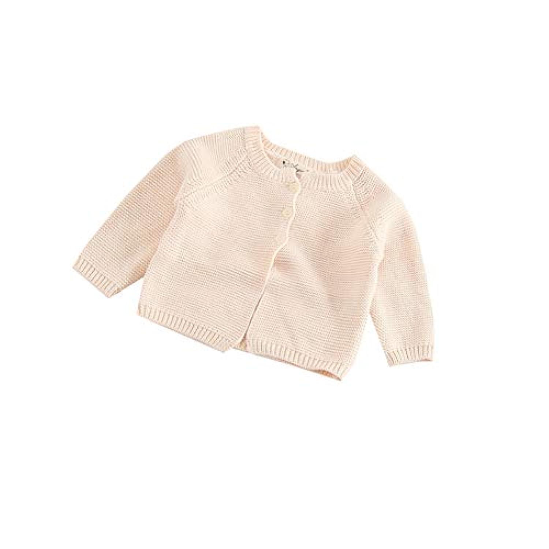 ANKECHANG ベビー服 カーディガン 長袖カーデ 女の子 キッズ 綿 シンプル 純色 0-3歳 size 90 (ベージュ)