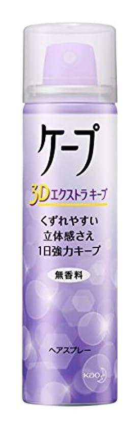 花火等価ジムケープ 3D エクストラキープ 無香料 50g