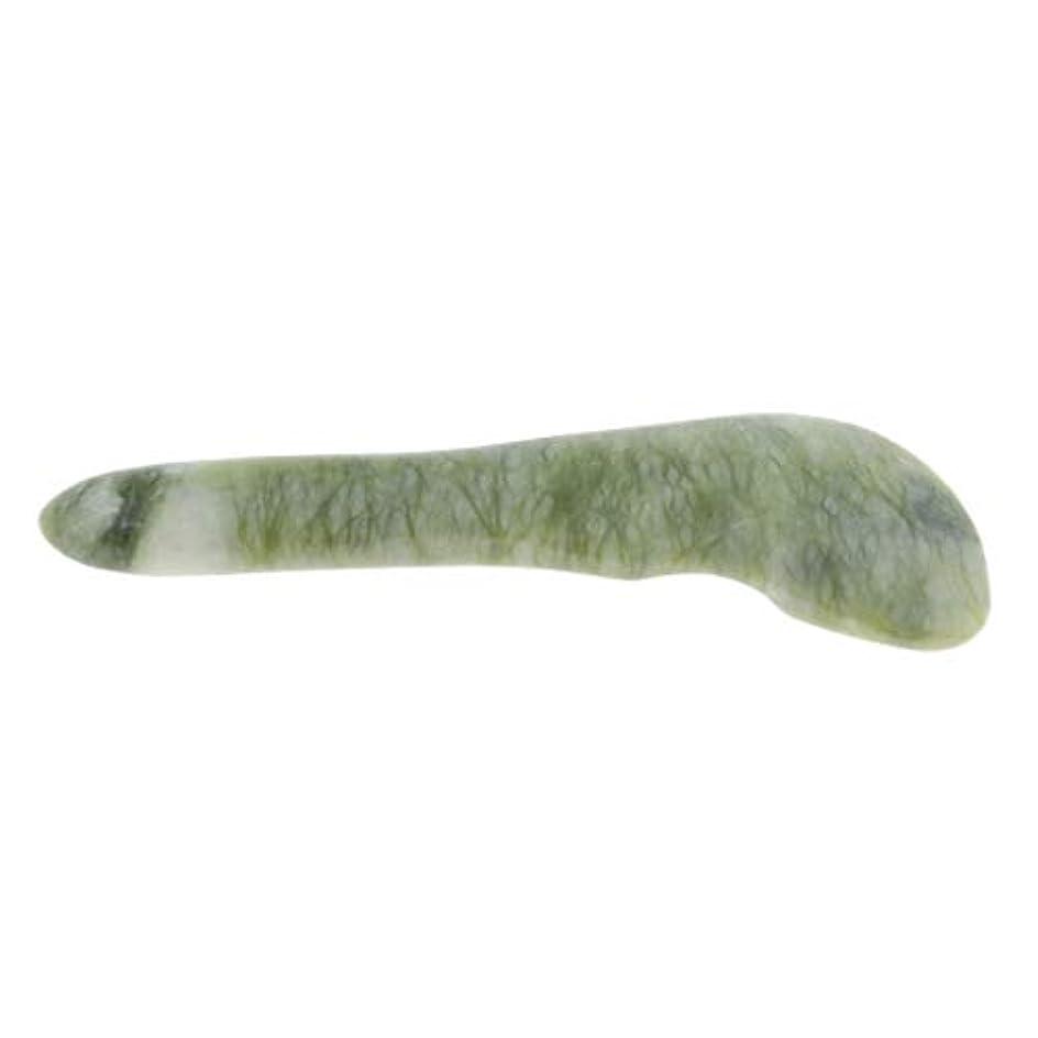 タヒチ驚抑制Baoblaze かっさプレート マッサージ 美顔 天然翡翠 高品質 ポータブル 健康 疲労緩解 高品質 美顔4種選ぶ - 1