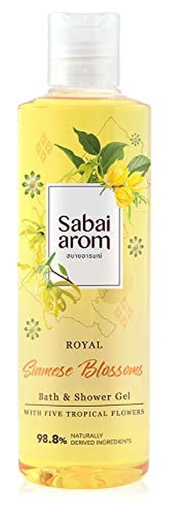 アスレチック課す柔らかい足サバイアロム(Sabai-arom) ロイヤル サイアミーズ ブロッサムズ バス&シャワージェル (ボディウォッシュ) 250mL【SB】【002】
