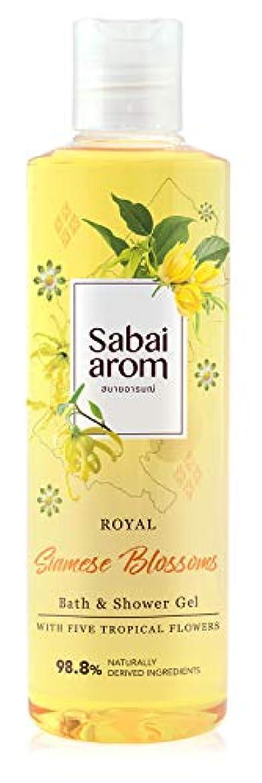 応答こどもの日マティスサバイアロム(Sabai-arom) ロイヤル サイアミーズ ブロッサムズ バス&シャワージェル (ボディウォッシュ) 250mL【SB】【002】
