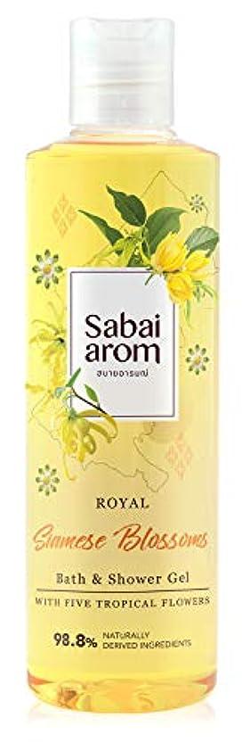 電気的バブル電報サバイアロム(Sabai-arom) ロイヤル サイアミーズ ブロッサムズ バス&シャワージェル (ボディウォッシュ) 250mL【SB】【002】
