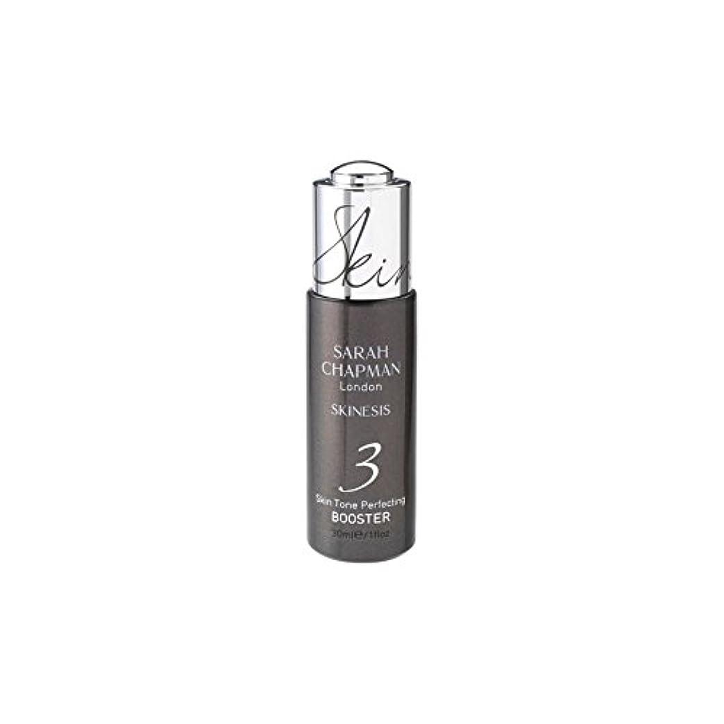 曲線結び目謝罪するSarah Chapman Skinesis Skin Tone Perfecting Booster (30ml) (Pack of 6) - サラ?チャップマン肌色完成ブースター(30ミリリットル) x6 [並行輸入品]