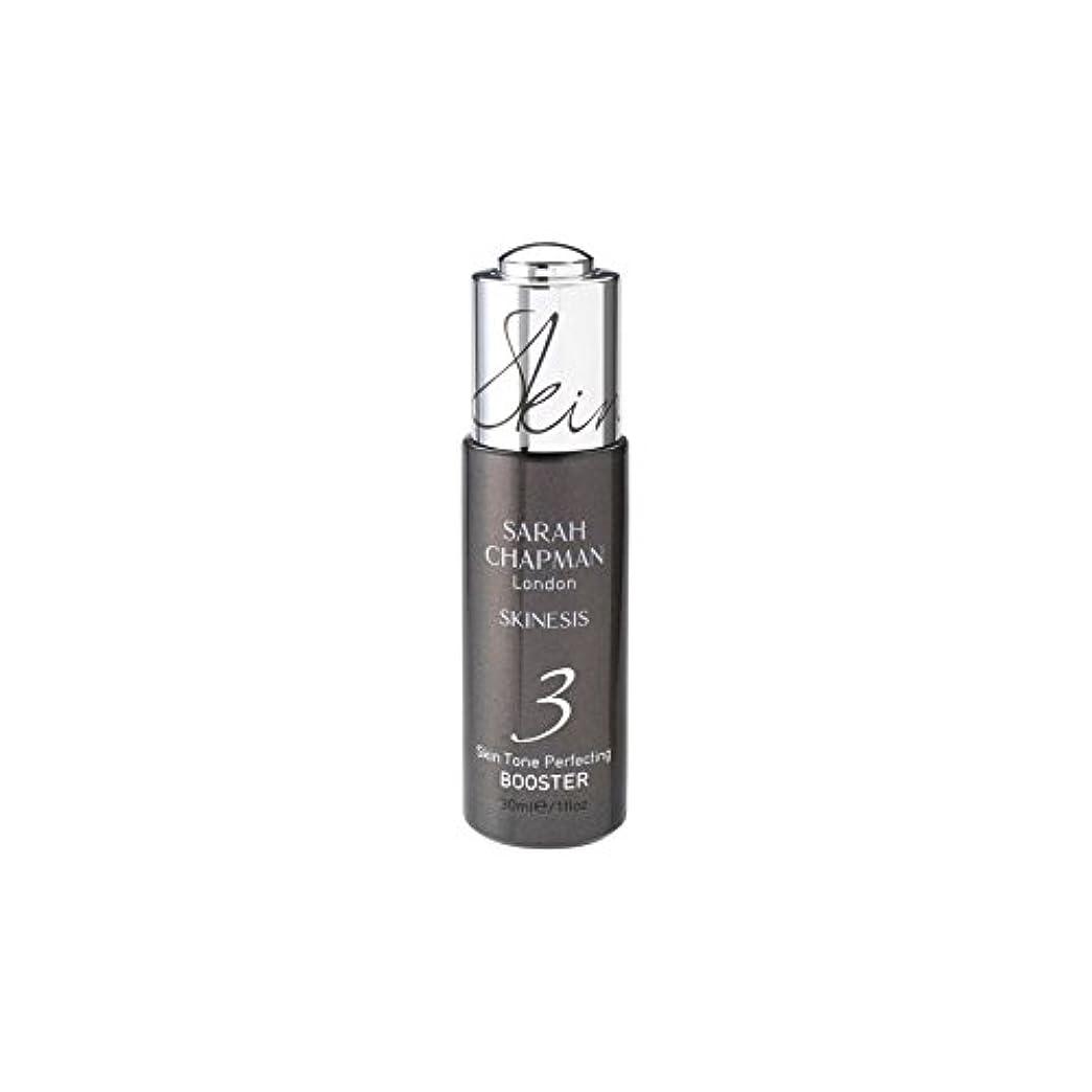 トラフィック地雷原パラダイスSarah Chapman Skinesis Skin Tone Perfecting Booster (30ml) (Pack of 6) - サラ?チャップマン肌色完成ブースター(30ミリリットル) x6 [並行輸入品]