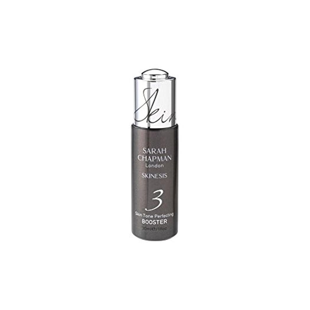 蜂見捨てるハグサラ?チャップマン肌色完成ブースター(30ミリリットル) x4 - Sarah Chapman Skinesis Skin Tone Perfecting Booster (30ml) (Pack of 4) [並行輸入品]