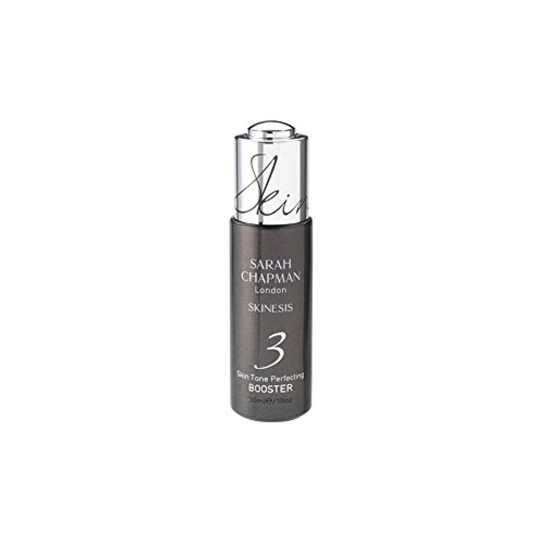 悲劇的な一握り毎日Sarah Chapman Skinesis Skin Tone Perfecting Booster (30ml) (Pack of 6) - サラ?チャップマン肌色完成ブースター(30ミリリットル) x6 [並行輸入品]