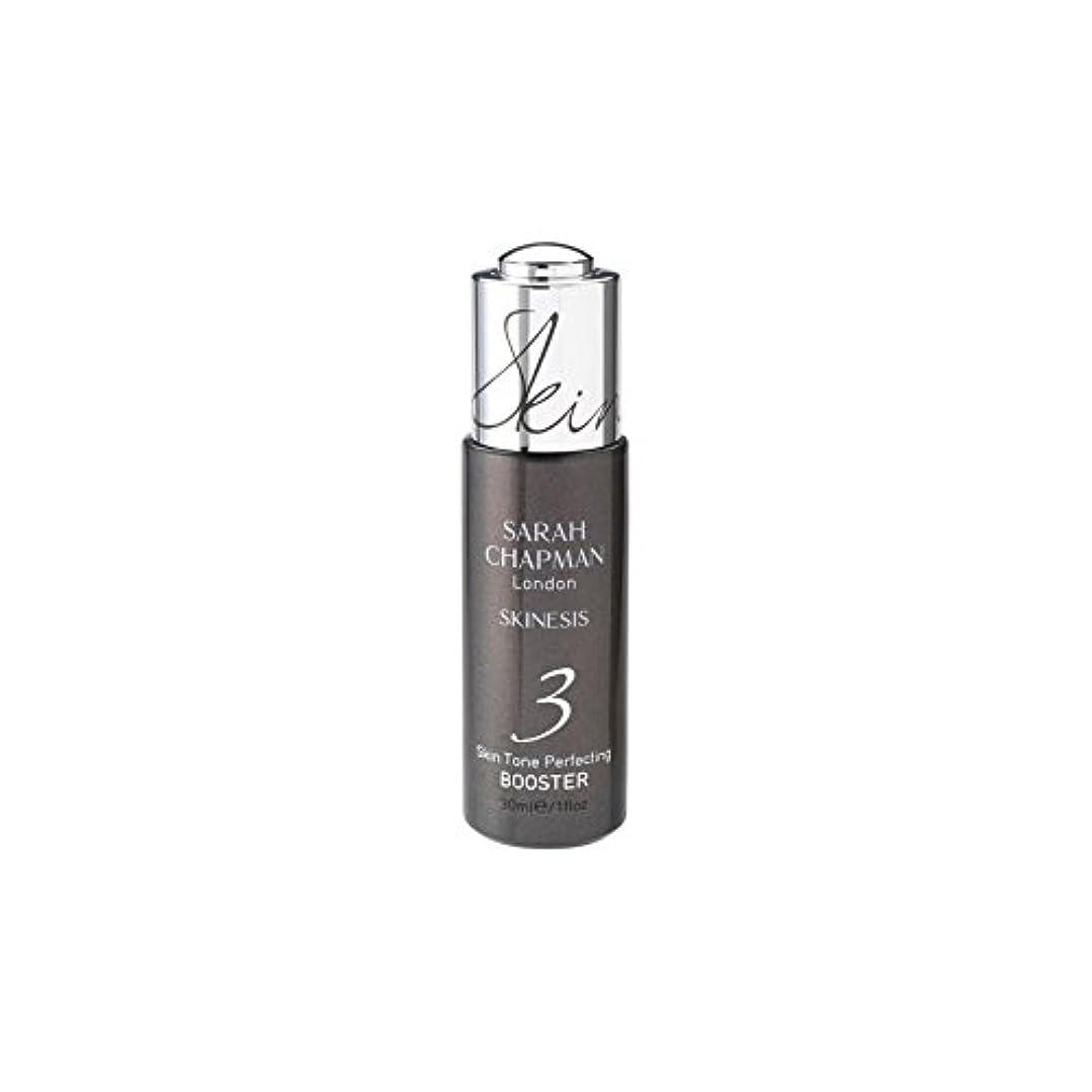 興味南アメリカ確実Sarah Chapman Skinesis Skin Tone Perfecting Booster (30ml) (Pack of 6) - サラ?チャップマン肌色完成ブースター(30ミリリットル) x6 [並行輸入品]