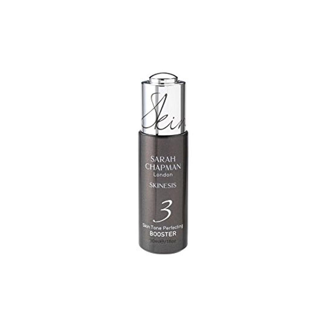 ママポータルソフトウェアサラ?チャップマン肌色完成ブースター(30ミリリットル) x4 - Sarah Chapman Skinesis Skin Tone Perfecting Booster (30ml) (Pack of 4) [並行輸入品]