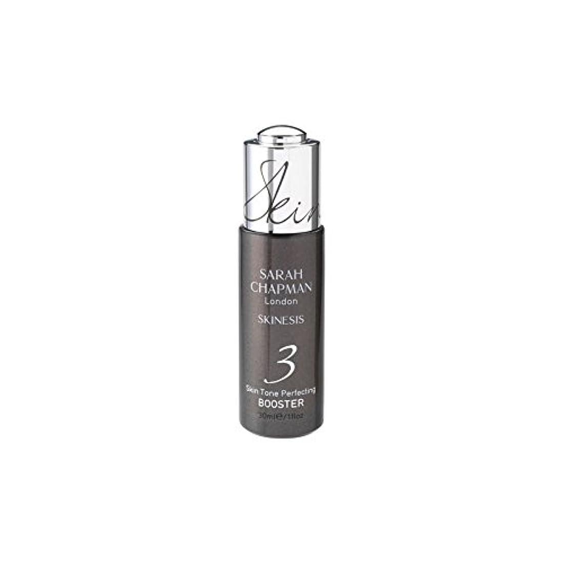 バター運動する立方体Sarah Chapman Skinesis Skin Tone Perfecting Booster (30ml) - サラ?チャップマン肌色完成ブースター(30ミリリットル) [並行輸入品]
