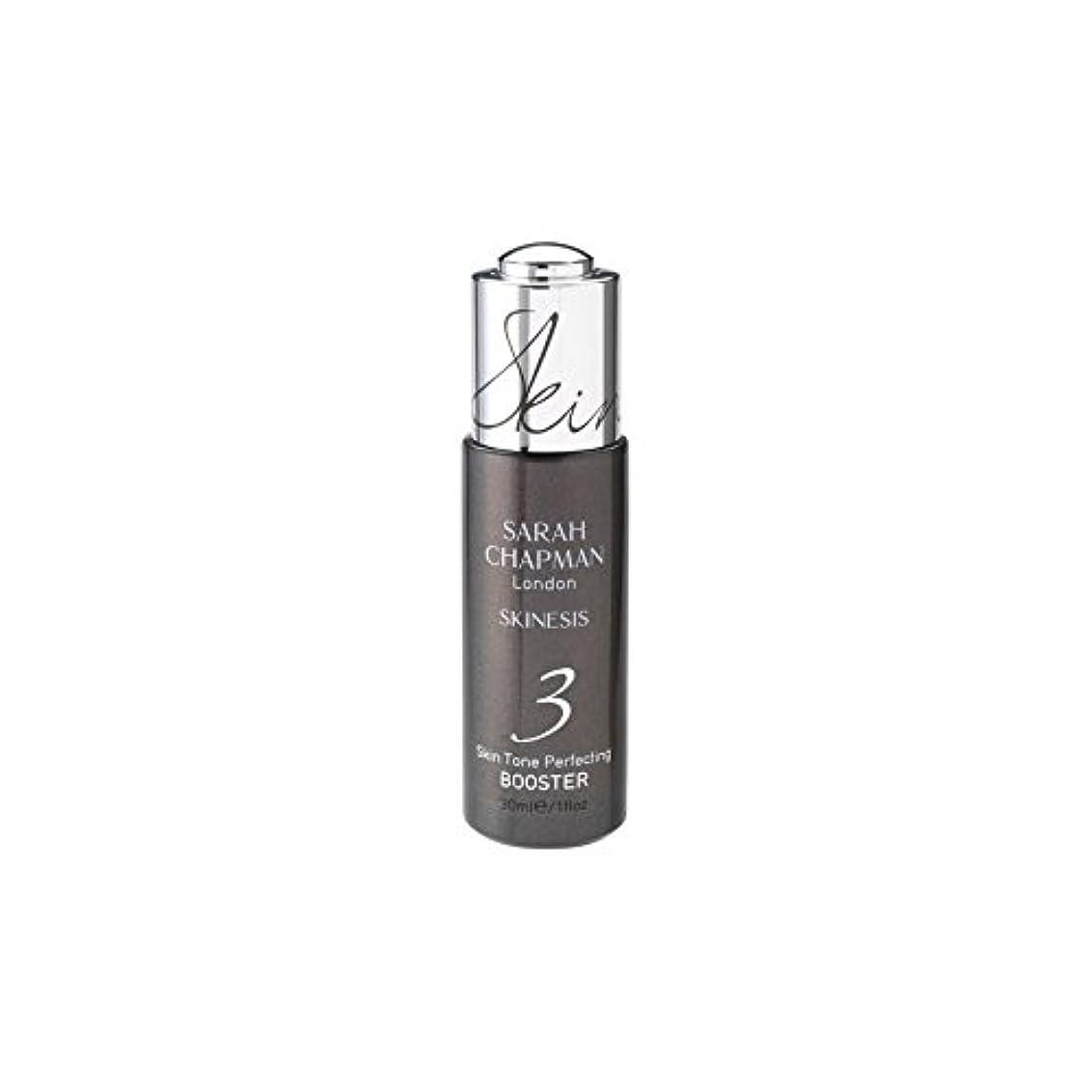 ペネロペ謙虚な状Sarah Chapman Skinesis Skin Tone Perfecting Booster (30ml) (Pack of 6) - サラ?チャップマン肌色完成ブースター(30ミリリットル) x6 [並行輸入品]