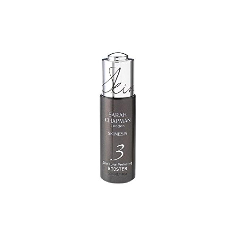 発送降伏残高Sarah Chapman Skinesis Skin Tone Perfecting Booster (30ml) (Pack of 6) - サラ?チャップマン肌色完成ブースター(30ミリリットル) x6 [並行輸入品]