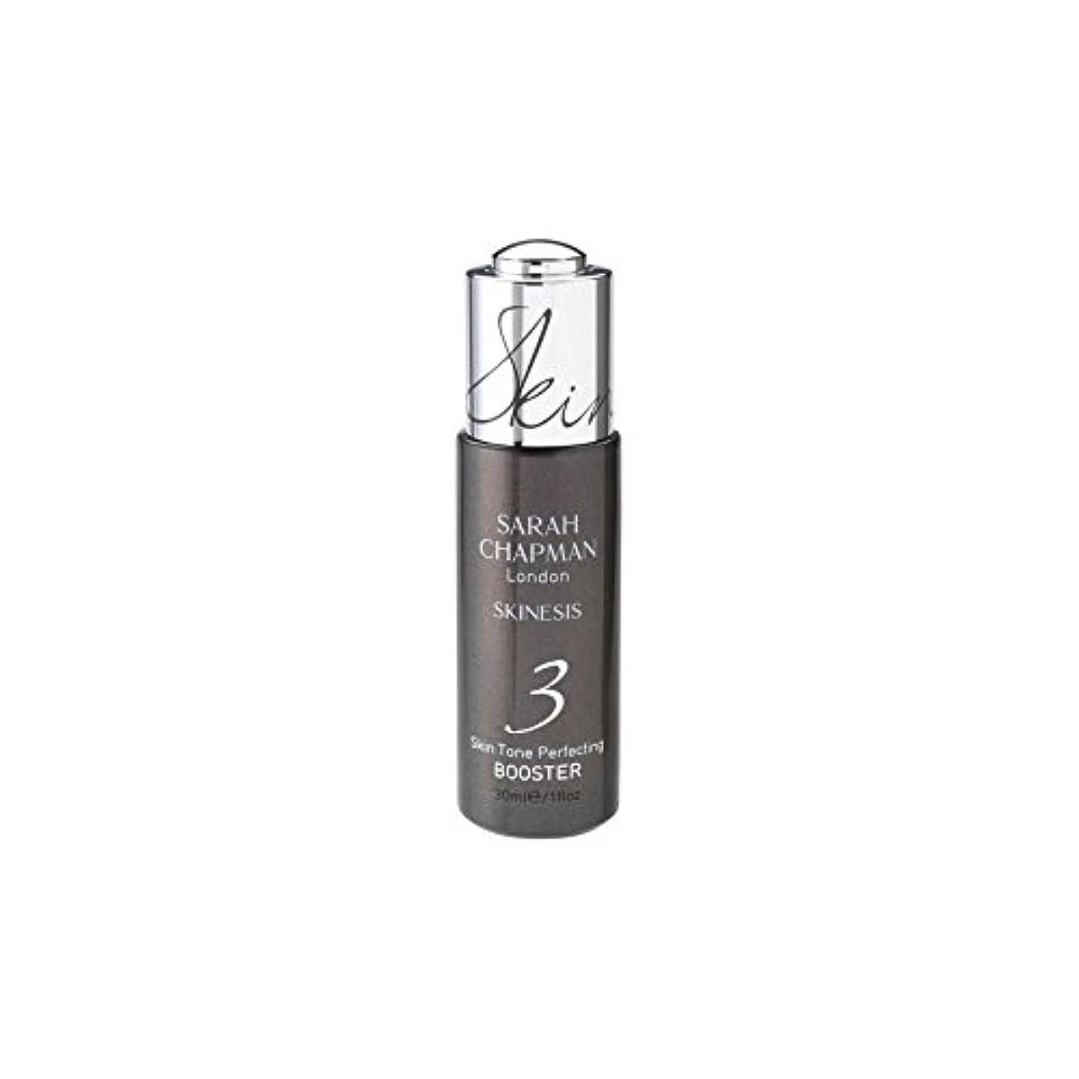 計算隔離買収Sarah Chapman Skinesis Skin Tone Perfecting Booster (30ml) - サラ?チャップマン肌色完成ブースター(30ミリリットル) [並行輸入品]