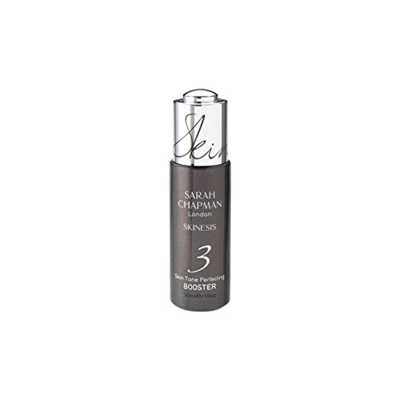フルーツカスタムピストンサラ?チャップマン肌色完成ブースター(30ミリリットル) x4 - Sarah Chapman Skinesis Skin Tone Perfecting Booster (30ml) (Pack of 4) [並行輸入品]