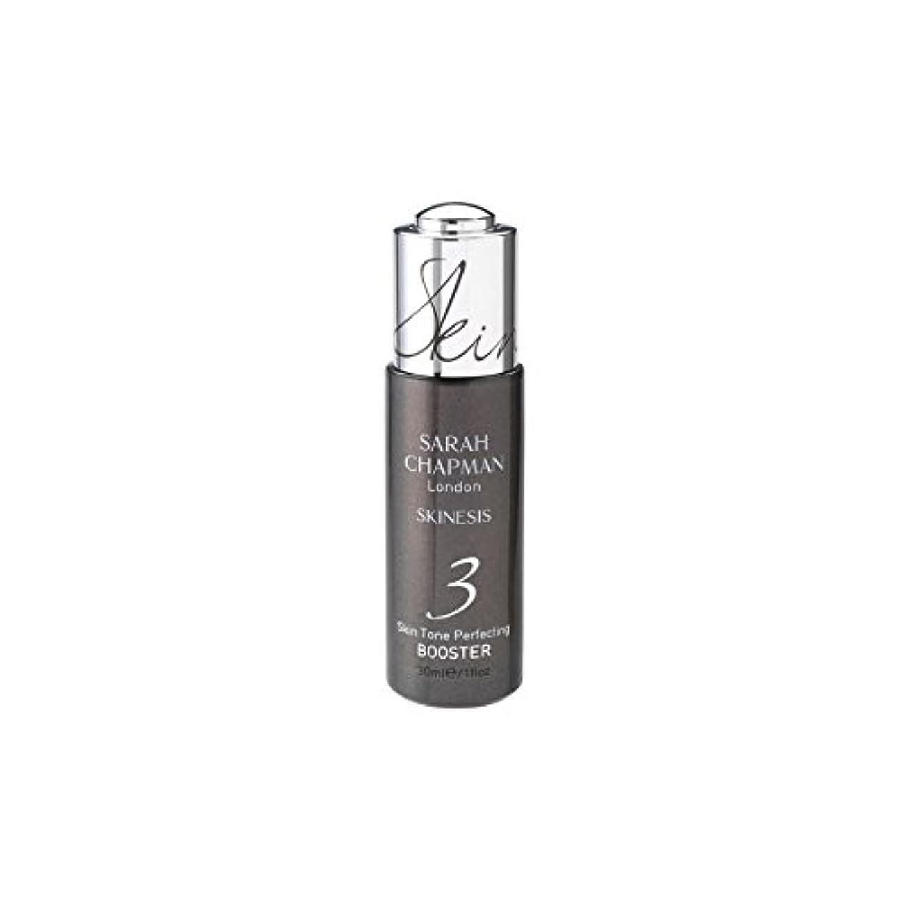 メール満了グリーンランドサラ?チャップマン肌色完成ブースター(30ミリリットル) x4 - Sarah Chapman Skinesis Skin Tone Perfecting Booster (30ml) (Pack of 4) [並行輸入品]
