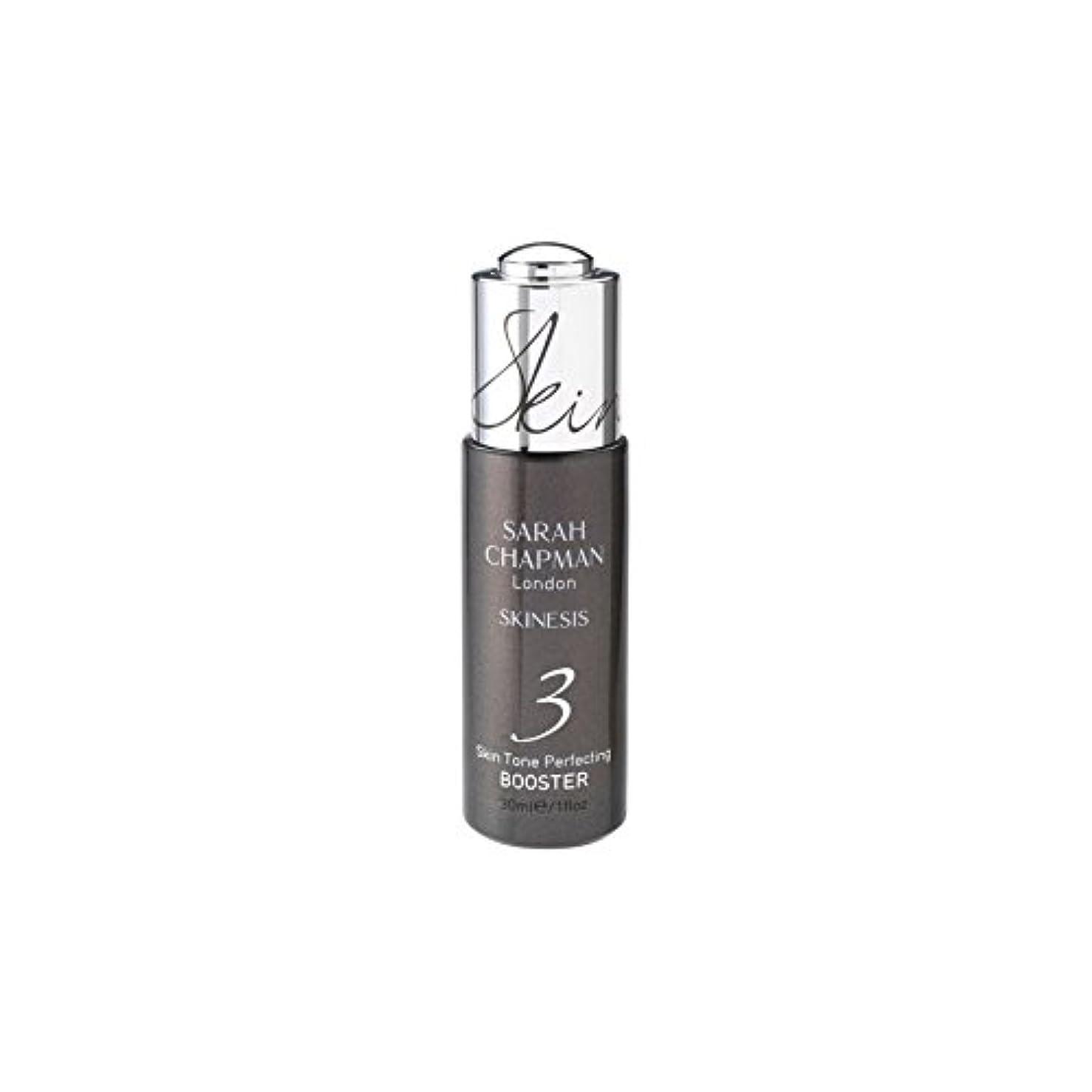 事業病気だと思う想像するSarah Chapman Skinesis Skin Tone Perfecting Booster (30ml) (Pack of 6) - サラ?チャップマン肌色完成ブースター(30ミリリットル) x6 [並行輸入品]