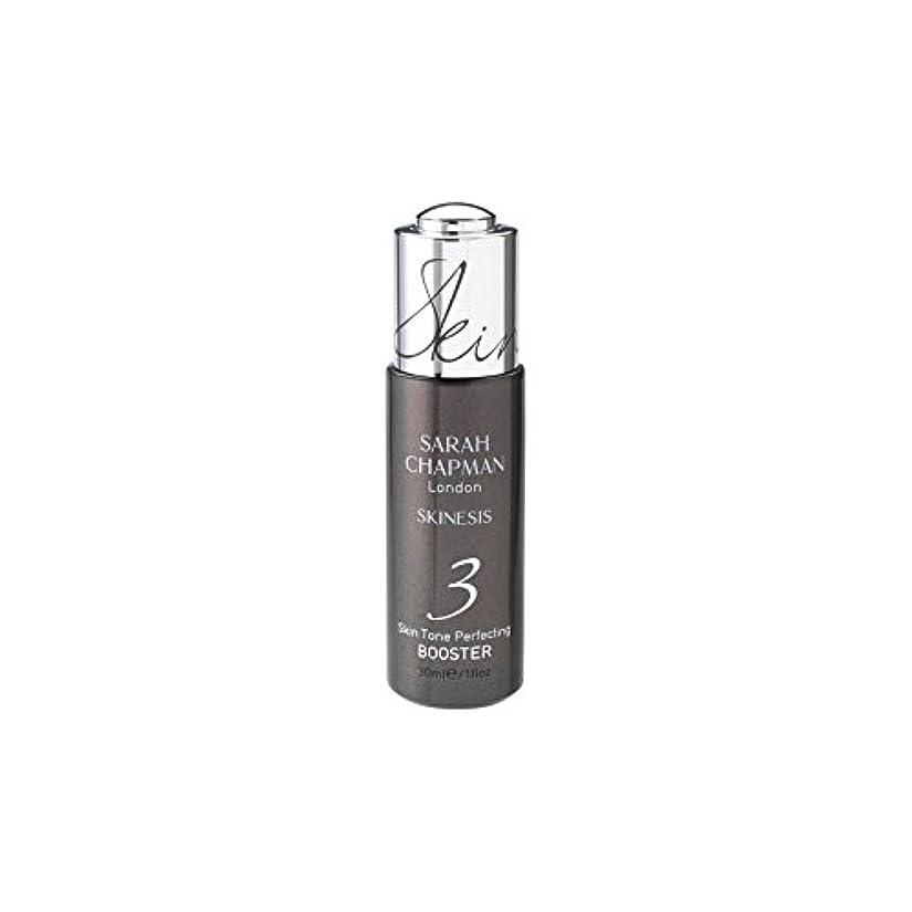 国籍クルーズエンジニアサラ?チャップマン肌色完成ブースター(30ミリリットル) x2 - Sarah Chapman Skinesis Skin Tone Perfecting Booster (30ml) (Pack of 2) [並行輸入品]
