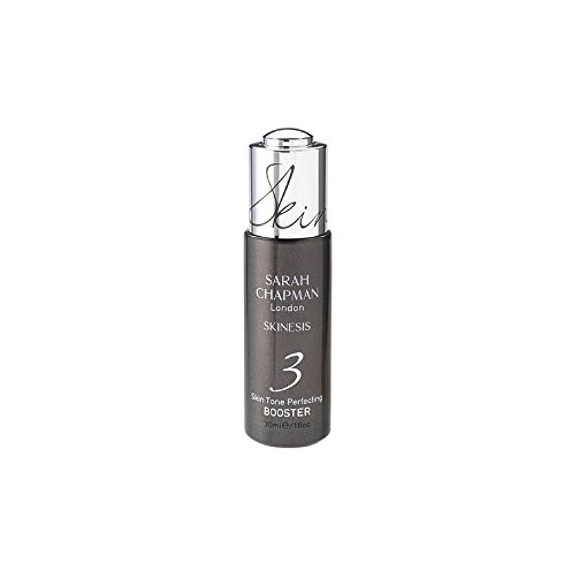 帳面フィヨルドペインサラ?チャップマン肌色完成ブースター(30ミリリットル) x4 - Sarah Chapman Skinesis Skin Tone Perfecting Booster (30ml) (Pack of 4) [並行輸入品]