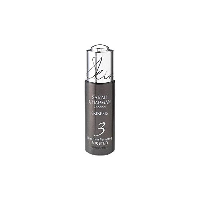 純度地上の免疫するサラ?チャップマン肌色完成ブースター(30ミリリットル) x4 - Sarah Chapman Skinesis Skin Tone Perfecting Booster (30ml) (Pack of 4) [並行輸入品]