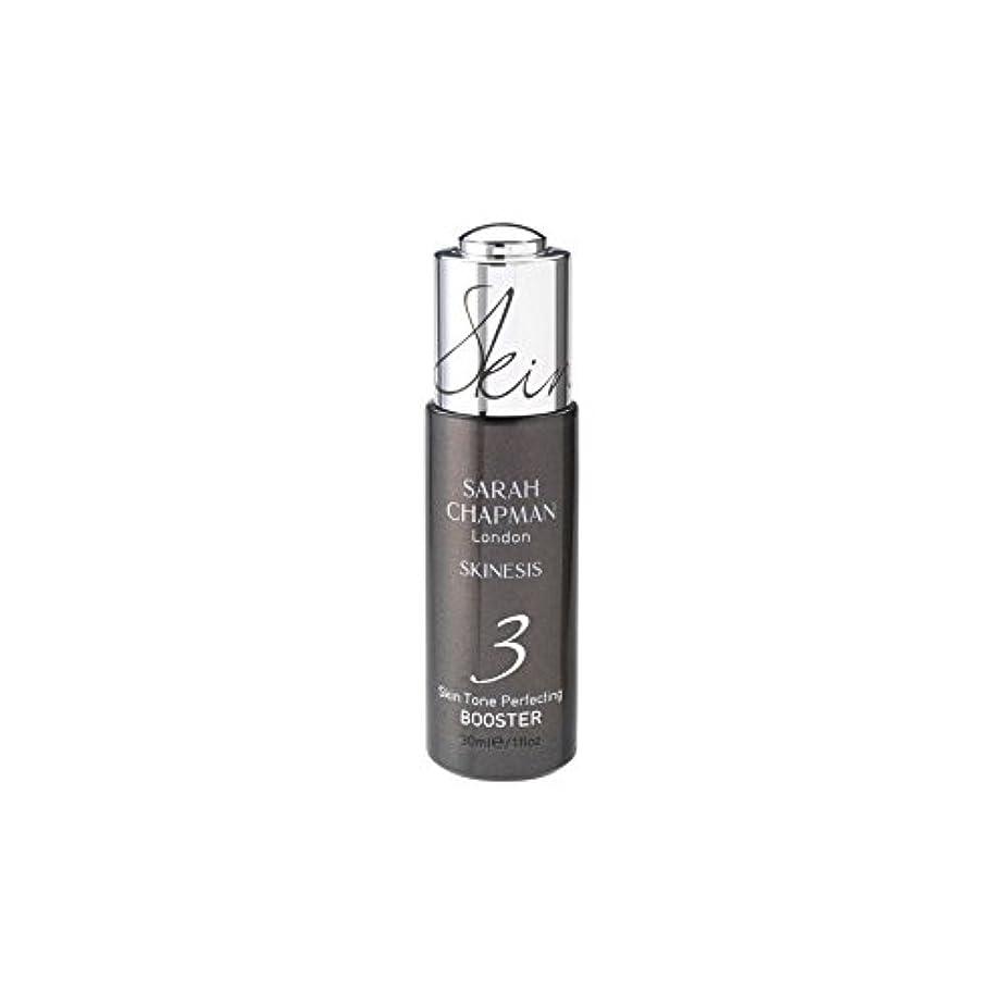 レスリング不利益チョークサラ?チャップマン肌色完成ブースター(30ミリリットル) x4 - Sarah Chapman Skinesis Skin Tone Perfecting Booster (30ml) (Pack of 4) [並行輸入品]