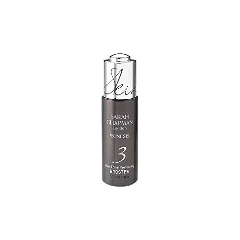 サイバースペースくしゃくしゃカーテンSarah Chapman Skinesis Skin Tone Perfecting Booster (30ml) - サラ?チャップマン肌色完成ブースター(30ミリリットル) [並行輸入品]