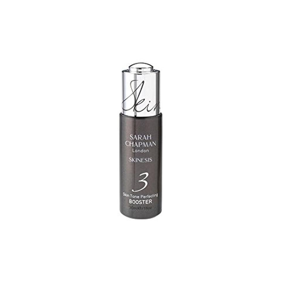 覆す杭ランチサラ?チャップマン肌色完成ブースター(30ミリリットル) x2 - Sarah Chapman Skinesis Skin Tone Perfecting Booster (30ml) (Pack of 2) [並行輸入品]